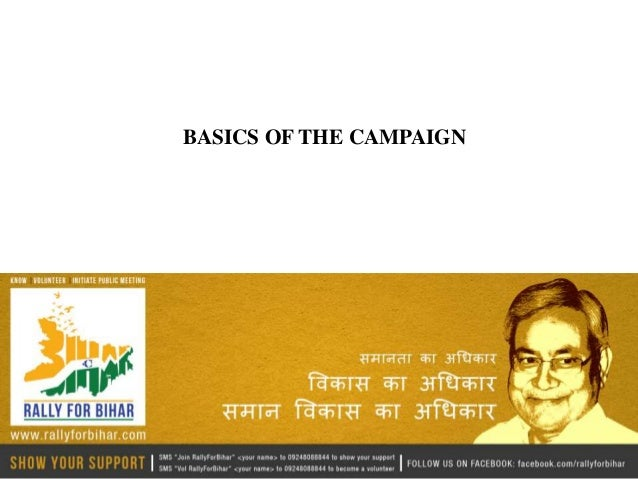 BASICS OF THE CAMPAIGN