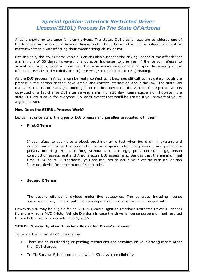 arizona mvd double insured for dui