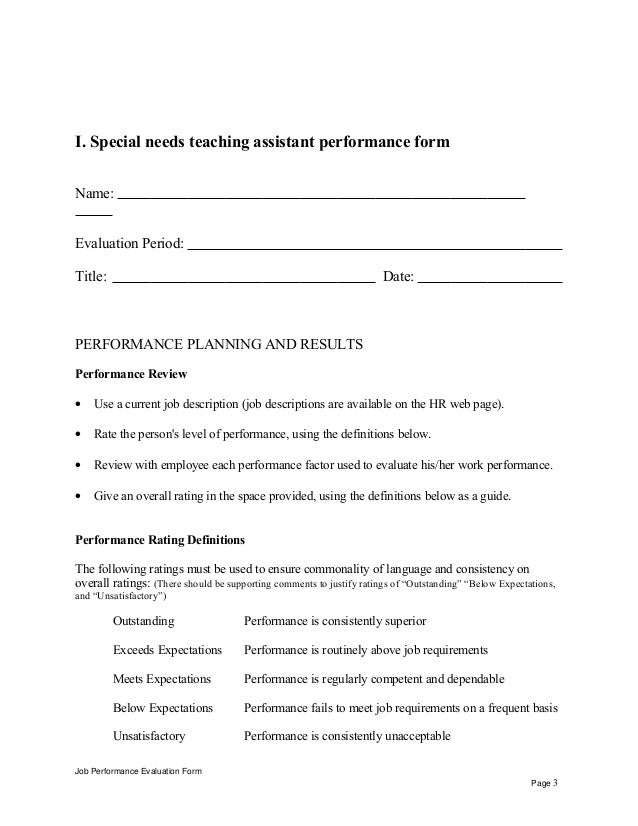 Special needs teaching assistant performance appraisal