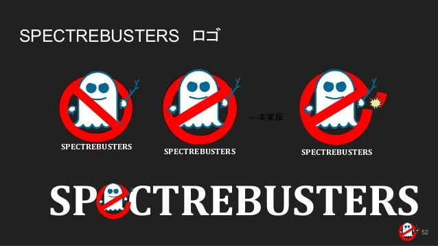 SPECTREBUSTERS ロゴ SPECTREBUSTERS SPECTREBUSTERS ←本家版 52 SP CTREBUSTERS SPECTREBUSTERS