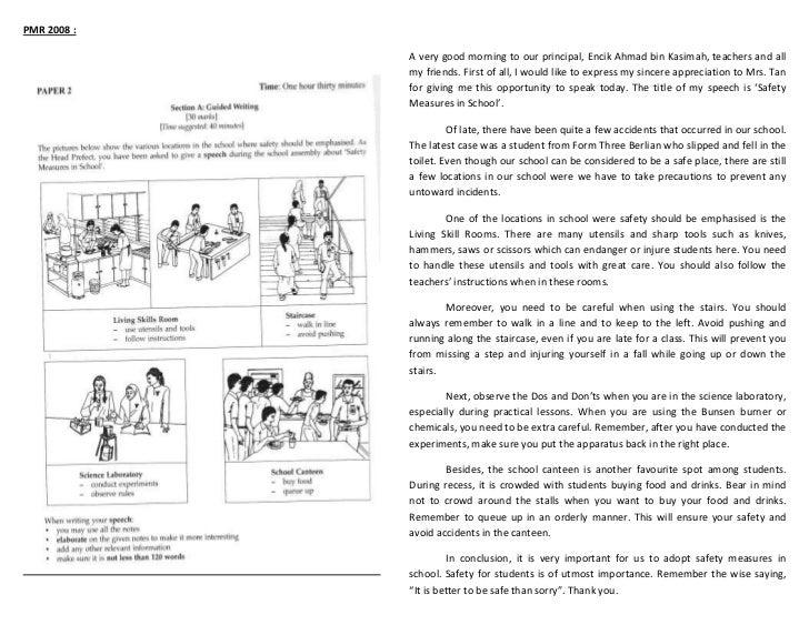 example of pmr essay english