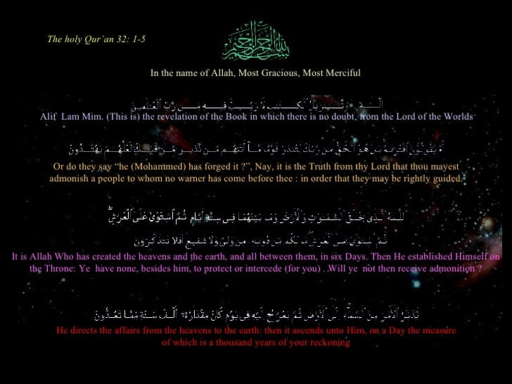Alif  Lam Mim. (This is) the revelation of the Book in which there is no doubt, from the Lord of the Worlds Or do they say...