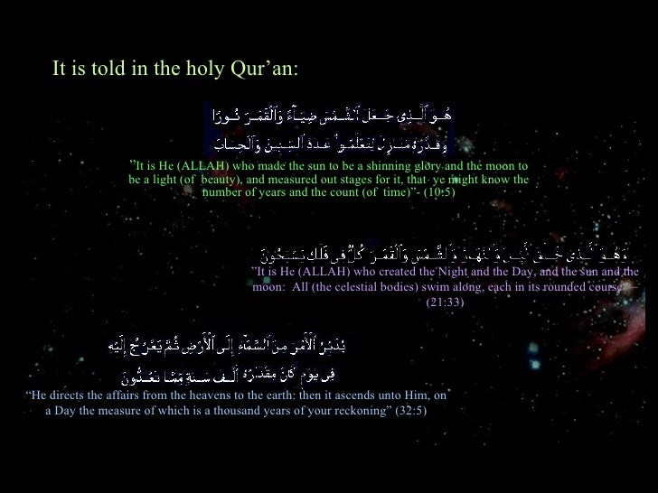 """It is told in the holy Qur'an: """" He directs the affairs from the heavens to the earth: then it ascends unto Him, on a Day ..."""