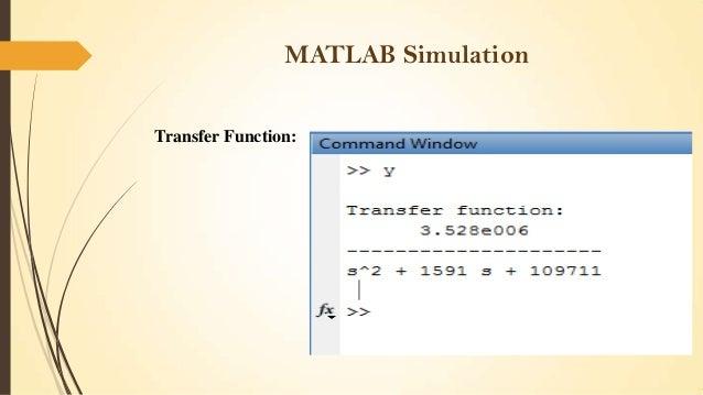 MATLAB Simulation Transfer Function: