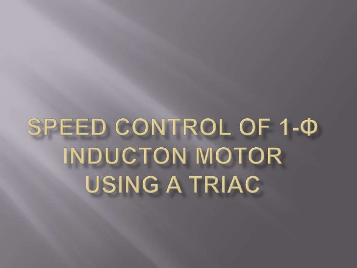 SPEED CONTROL OF 1-φ INDUCTON MOTOR USING A TRIAC<br />