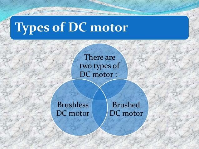 Brushed DC motor
