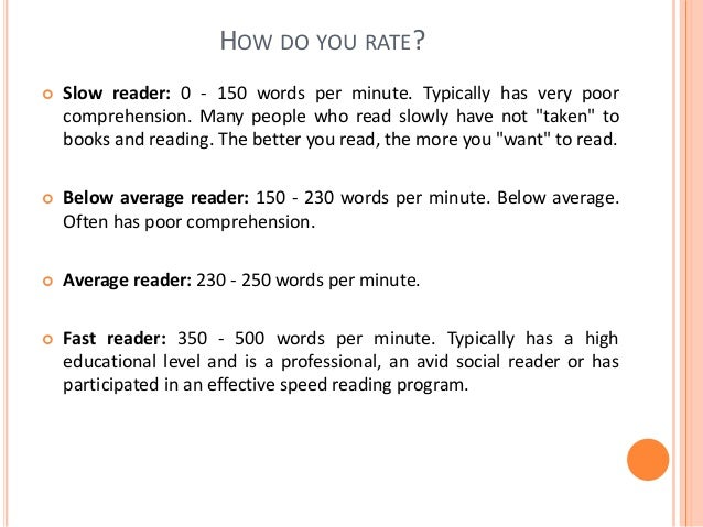 SPEED READING TECHNIQUES SPEED READING TECHNIQUE_1: META-GUIDING  This speed reading technique basically entails using a ...