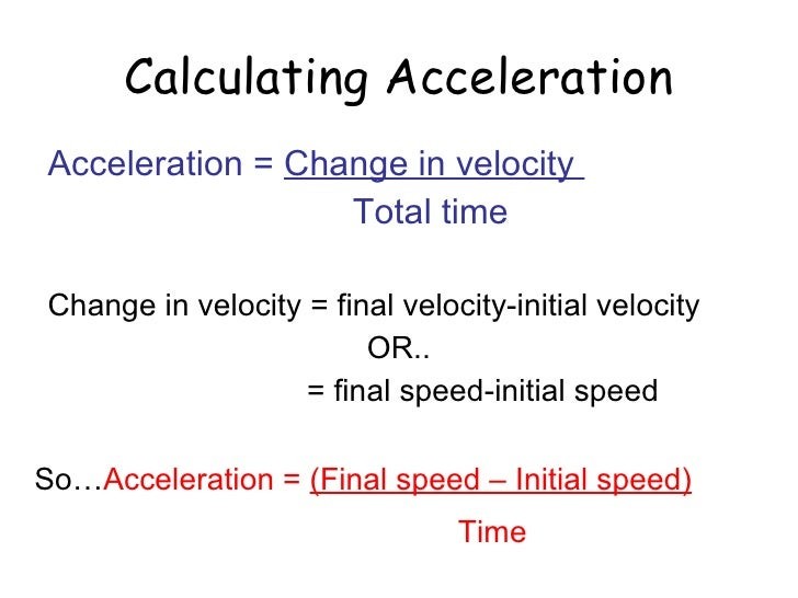 relationship between initial velocity and final physics