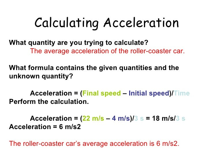 Speedvelocityacceleration – Calculating Acceleration Worksheet