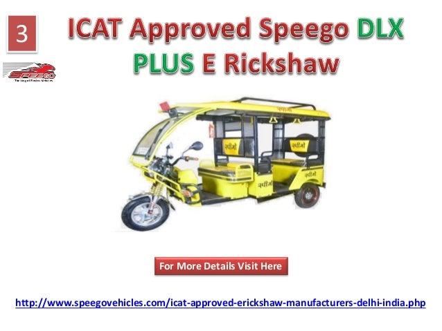 Speego E Rickshaw Manufacturer