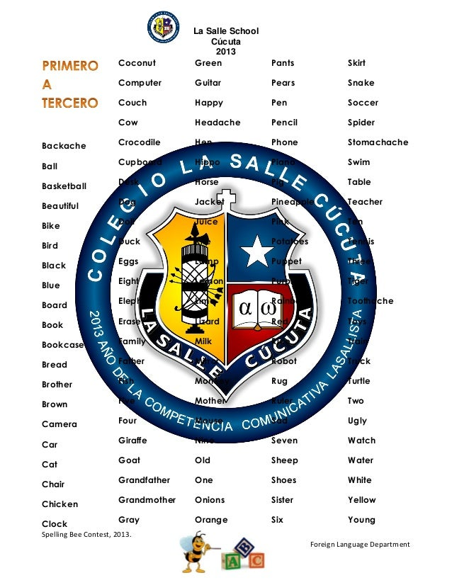 La Salle School Cúcuta 2013 Spelling Bee Contest, 2013. Foreign Language Department Backache Ball Basketball Beautiful Bik...