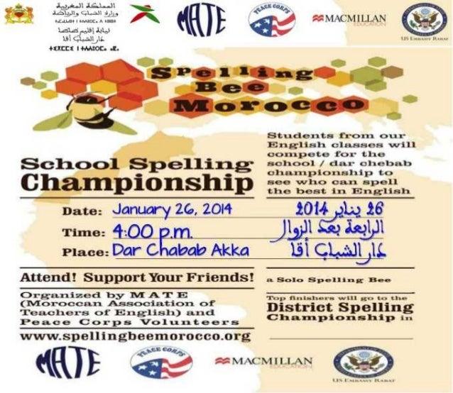 Avis : Spelling bee morocco™  2014  Maison de Jeunes Akka