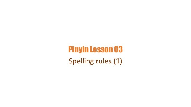 Pinyin Lesson 03 Spelling rules (1)