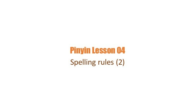 Pinyin Lesson 04 Spelling rules (2)