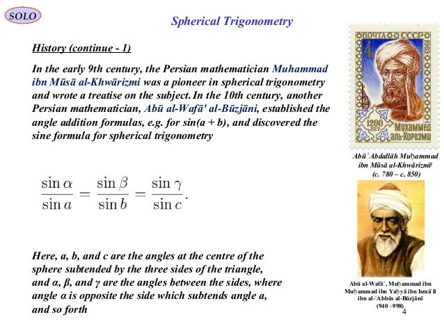 the origins of trigonometry Buy the mathematics of the heavens and the earth: the early history of trigonometry on amazon  in english of the origins and early development of trigonometry.