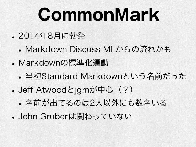 http://commonmark.org/