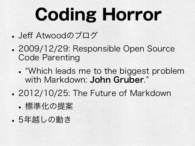 http://blog.codinghorror.com/responsible-open-source-code-parenting/