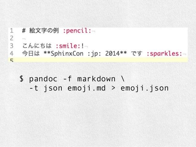 $ pandoc -f markdown   -t rst   --filter emo_pandoc emoji.md