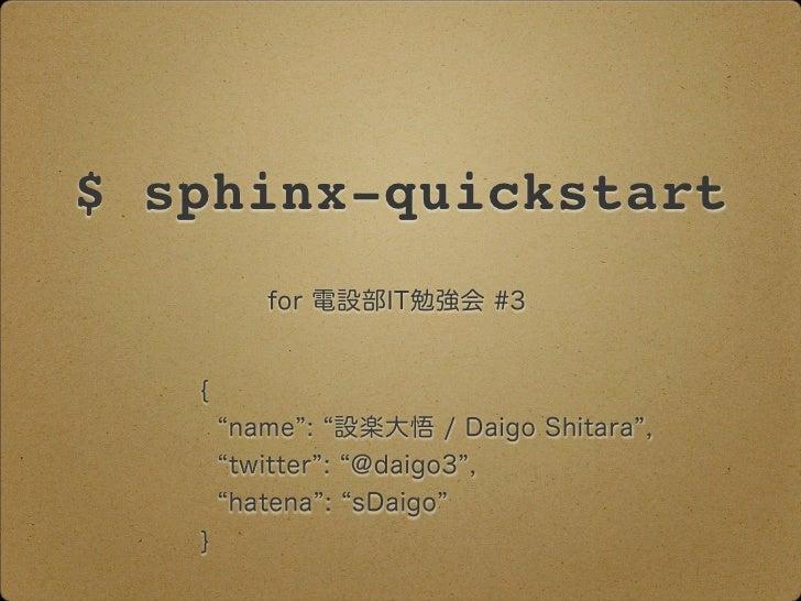 $ sphinx-quickstart