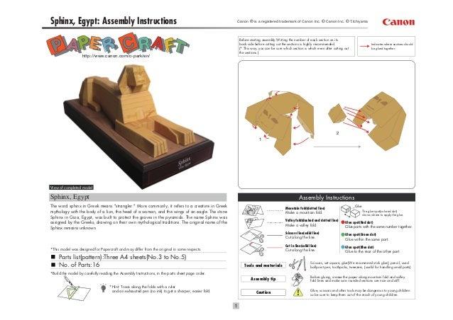 Papercraft Esfinge