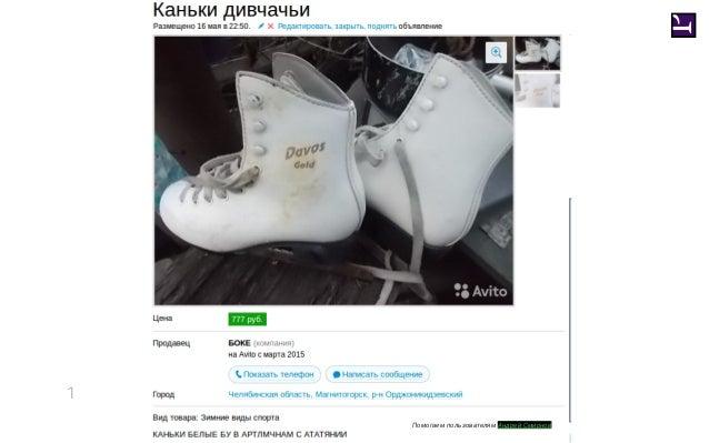 Помогаем пользователям Андрей Смирнов 1