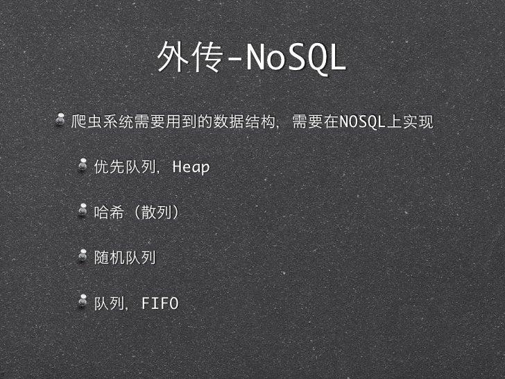 -NoSQLCAP   HBase -> CP    Cassandra -> AP      Cassandra   CCrawler   link