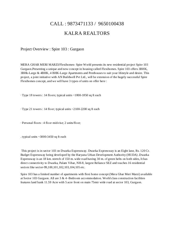 CALL : 9873471133 / 9650100438                                     KALRA REALTORSProject Overview : Spire 103 : GurgaonMER...