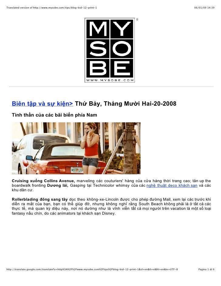 Translated version of http://www.mysobe.com/tips/blog-bid-12-print-1                                                      ...