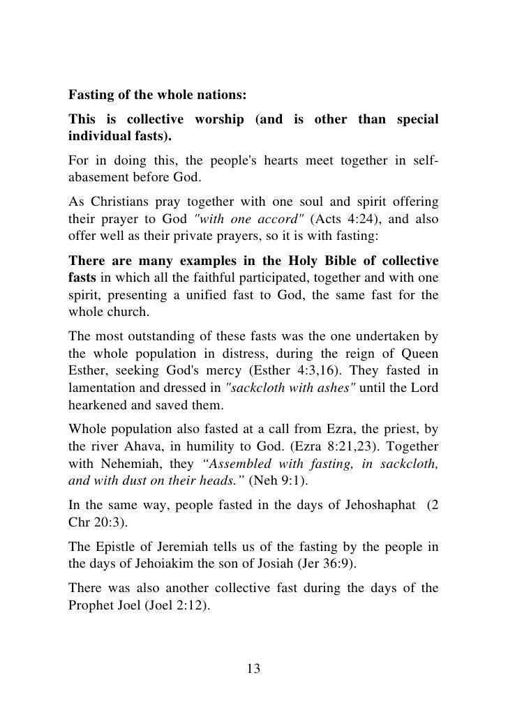 Spirituality of fasting by h h pope shenoda 3 the coptic