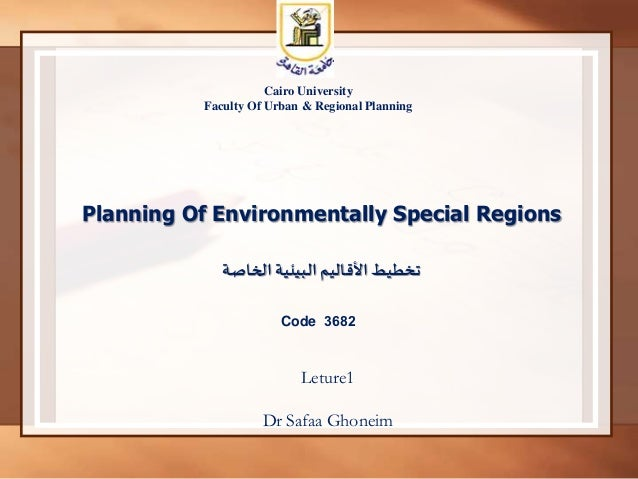 Leture1 Dr Safaa Ghoneim Cairo University Faculty Of Urban & Regional Planning Planning Of Environmentally Special Regions...