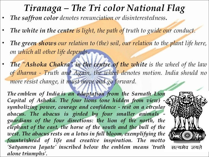the land of varied colors mark twain 2 t aga the tri color national flag