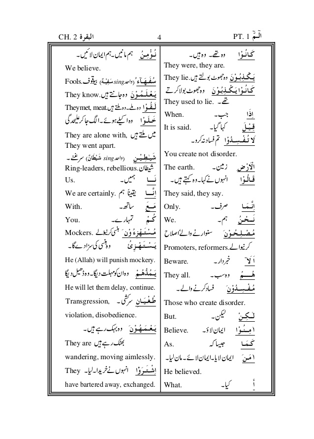Top 10 Punto Medio Noticias   Separately Meaning In Urdu