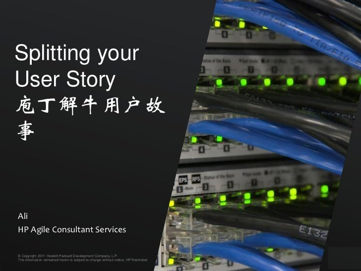 Splitting yourUser Story庖丁解牛用户故事AliHP Agile Consultant Services© Copyright 2011 Hewlett-Packard Development Company, L.P.T...