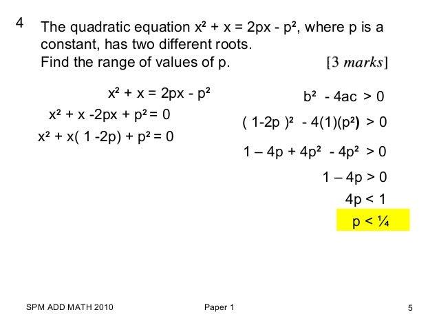 add math essay 2