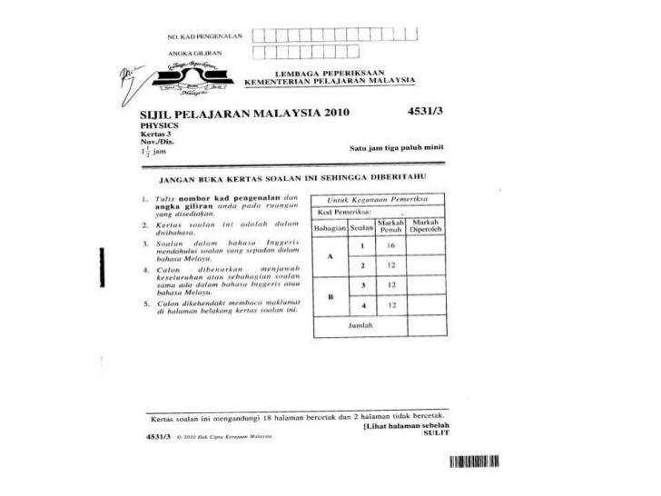 SPM paper 3 2010