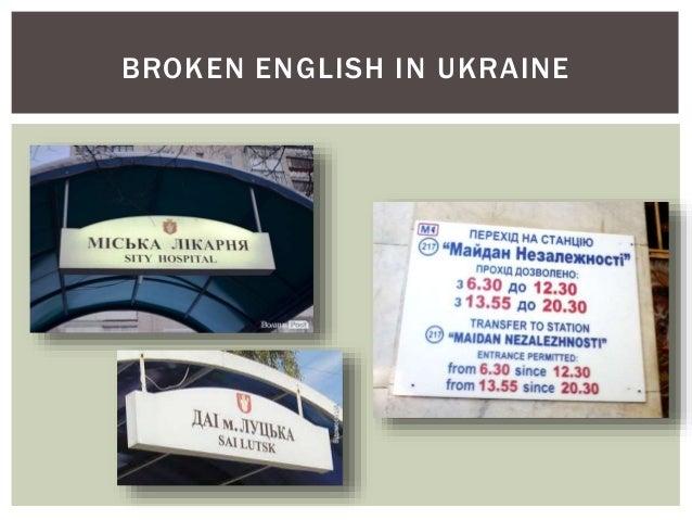 spoken english and broken english pdf