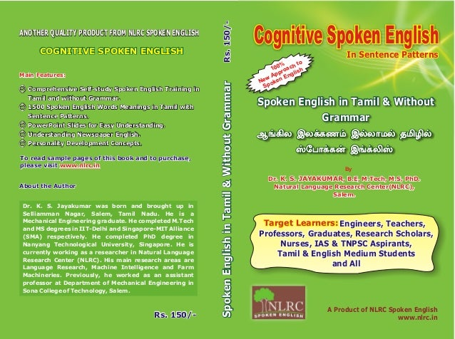 Veta Spoken English Books Pdf
