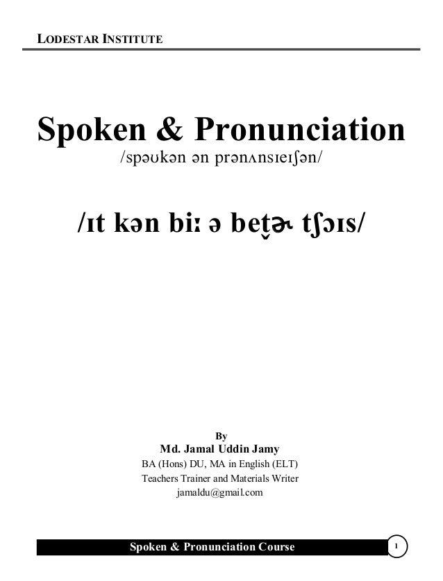 LODESTAR INSTITUTE Spoken & Pronunciation Course 1 Spoken & Pronunciation   ɚ...