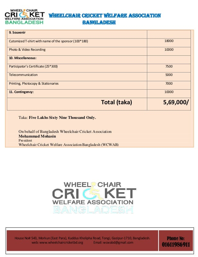 Proposal letter of wheelchair cricket welfare association for T shirt printing business proposal letter