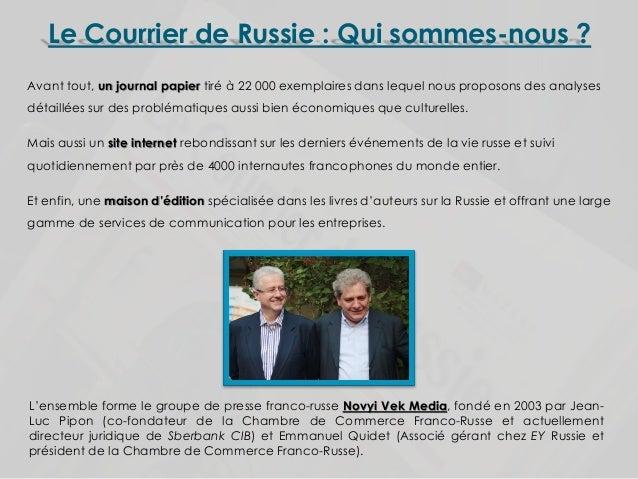 Sponsoring lcdr fete d 39 ete 2014 fr for Chambre de commerce franco russe