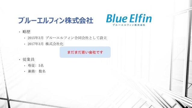 スポンサーLT@GitLab Meetup Tokyo #19 w/GitLab team-members Slide 3