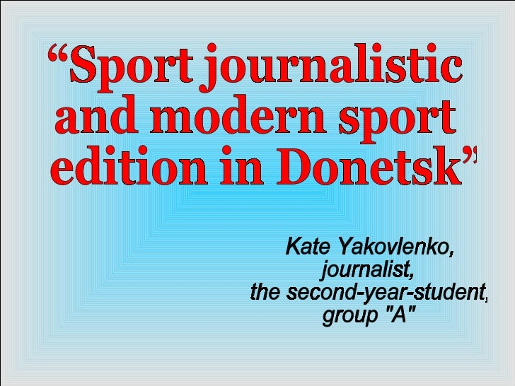 """Sport journalistic  and modern sport edition in Donetsk"" Kate Yakovlenko, journalist,  the second-year-student, group &qu..."