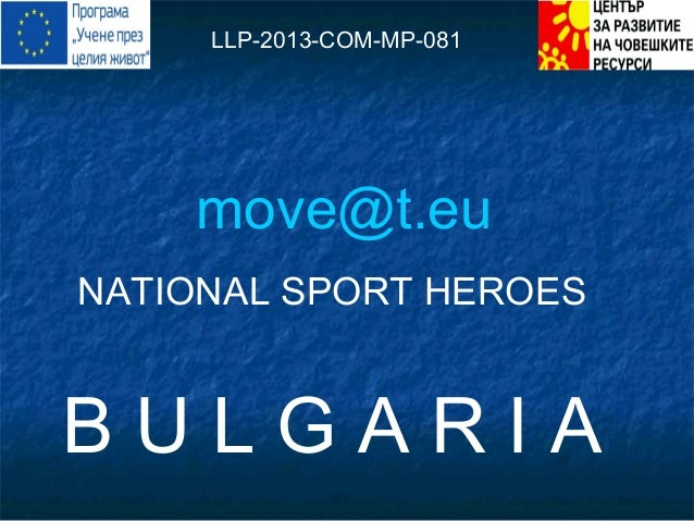 LLP-2013-COM-MP-081  move@t.eu NATIONAL SPORT HEROES  BULGARIA