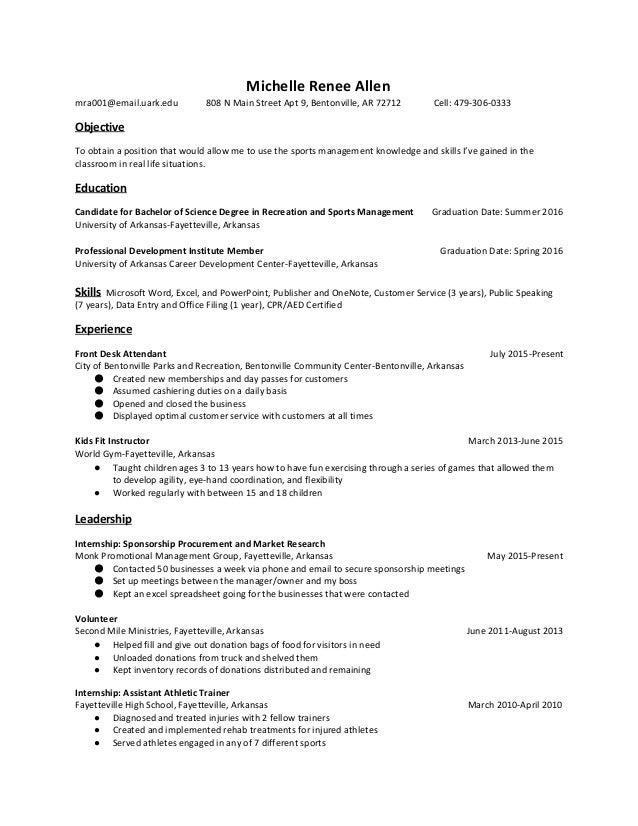sports management resume