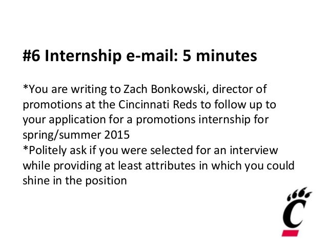 internship application mail