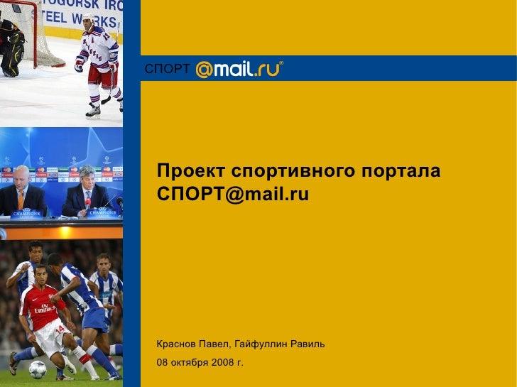 Working 29/05/2008 4:03:32 Russian Standard Time      Last Modified                    Draft08 21:15:33 Russian Standard T...