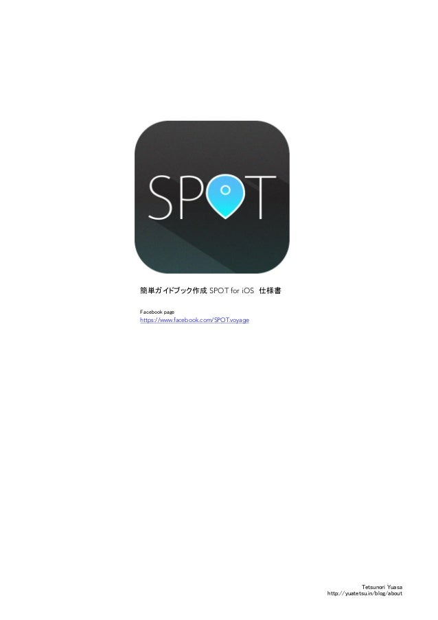 !%$# SPOT for iOS