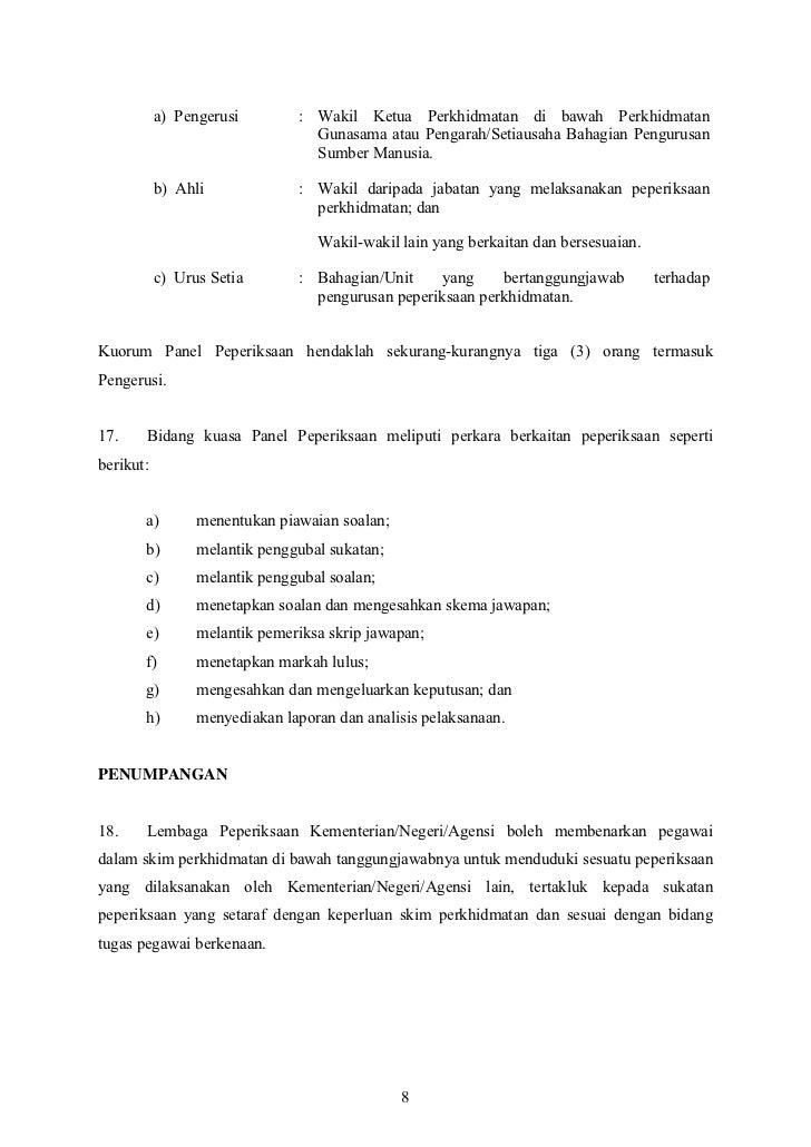 peperiksaan perkhidmatan awam Dapatkan contoh soalan peperiksaan pembantu tadbir n17 laman exam ptd tiada kena mengena dengan portal spa malaysia atau jabatan perkhidmatan awam (jpa.