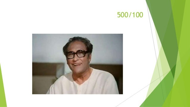 500/100