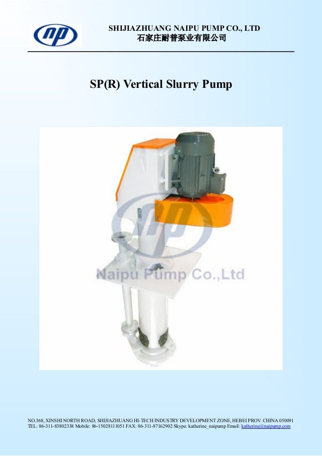 SP(R) Vertical Slurry Sump Pump and Parts